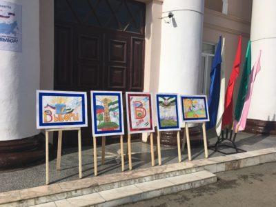 Состаялась выставка приуроченная к выборам Президента Российской Федерации